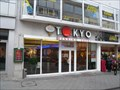 Image for Tokyo Running Sushi Bar, Kassel, D