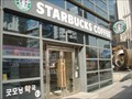 Image for Starbucks, YTN Tower  -  Seoul, Korea
