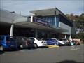 Image for ALDI Store - North Rocks, NSW, Australia