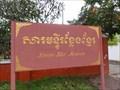 Image for Khmer Kite Museum—Phnom Penh, Cambodia.