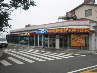 Yokosuka Naval Base McDonald's - McDonald's Restaurants on