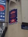 Image for SI - 24 Rue des Petits Champs - Paris - France