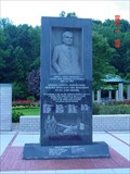 Image for Coal Miner's Monument/Robena Mine Explosion - Greene County PA