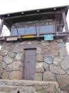 Gardner Lookout, East Peak, Mt. Tamalpais
