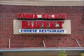 Image for China Palace Buffet - Fayetteville, GA