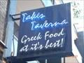 Image for Takis Taverna - Davie Street - Vancouver, British Columbia