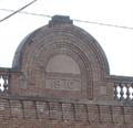 Image for 1910 - 301 W. Main - Marietta, OK