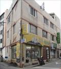 Image for Pet Store Flatiron  -  Cheongju, Korea