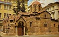 Image for Church of Panaghia Kapnikarea - Athens, Greece