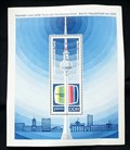 Image for Fernsehturm - Berlin, Germany