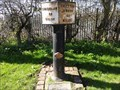 Image for Trent & Mersey Canal Milepost - Barlaston, UK