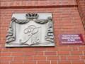 Image for ehemalige Holsteinische Zollstation - Hamburg, Deutschland