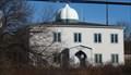 Image for Masjid Bait-ul-Humd - Vestal, NY
