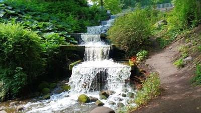 Wassertreppe Im Alten Botanischen Garten Hamburg Deutschland