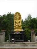 Image for Shrine, Roi-Et Rajabhat University—Roi-Et Province, Thailand.
