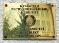 Image for Embassy of Kazakhstan - Prague, Czech Republic