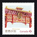 Image for Chinese Centre, Mississauga, ON