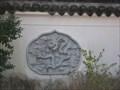 Image for Splendid China Relief Art - Kissimmee, FL