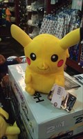 Image for Pikachu @ D&B's, Maple Grove, MN