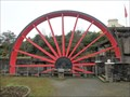 Image for The Lady Evelyn Waterwheel - Laxey, Isle of Man