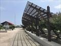 Image for Sunset Park Pergola - Ocean City, MD