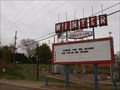 Image for Winter Drive-In - Wintersville, Ohio