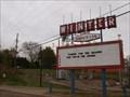 Image for Winter Drive-In - Wintersville, Ohio