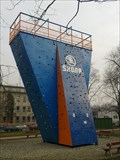 Image for Climbing Tower Škoda Park - Ostrava, Czech Republic