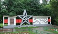 Image for 3rd Shock Army Memorial - Serebryany Bor, Moscow