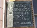 Image for Edmund Kirby-Smith Junior High School - 1923 - Jacksonville, FL