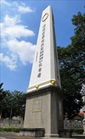 Image for Overseas Chinese Anti-War Memorial Park  -  Penang, Malaysia.