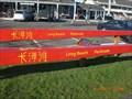 Image for World's Largest Chopsticks - Long Beach, Washington