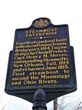 Image for Steamboat Enterprise/Boatbuilding Center