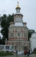 Image for Nadkladeznaya Chasovnya, Trinity Sergius Lavra - Sergiev Posad