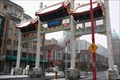 Image for Chinatown Entrance Arch - Vancouver, British Columbia