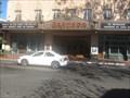 Image for Granada Theatre - Santa Barbara, CA