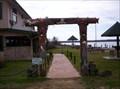 Image for Linda's Landing, Dead Lake Totem Entry Way