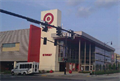 Image for Target Store #2757 - East Liberty - Pittsburgh, Pennsylvania