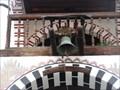 Image for Rila Monastery Bell - Rila, Bulgaria