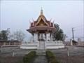 Image for Tak Lak Mueang—Tak, Thailand.