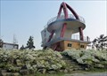 Image for Geupchisan Lookout Tower (급치산)  -  Jindo, Korea