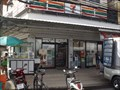 Image for 7-Eleven, Muak Lek South, Thailand