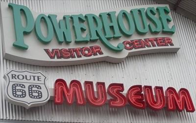 Powerhouse Route 66 Museum