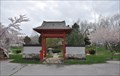Image for Japanese Peace Garden Entrance Arch