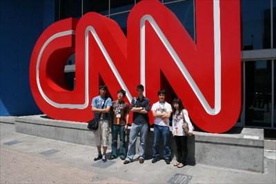 The CNN Center - Omni Complex