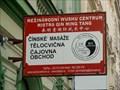 Image for Wushu Centrum, Prague, CZ, EU