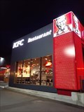 Image for KFC, Bordeaux-Lac, France
