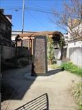 Image for Locke Chinese Pioneers - Locke, CA, USA