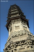 Image for Bailin Temple Pagoda in Zhaoxian (Hebei, China)