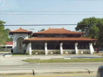 Paa Chinese Restaurant Baymeadows Jacksonville Florida Restaurants On Waymarking